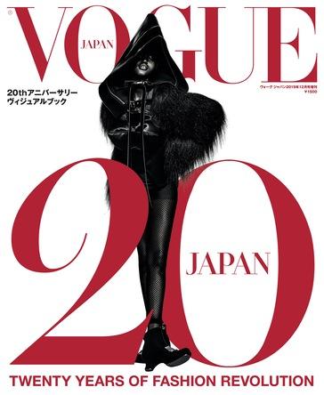 スーパーモデルや北野武・香取慎吾・宇多田ヒカル・YOSHIKIらアーティストを掲載『VOGUE JAPAN』20thアニバーサリー ヴィジュアル ブックが発売