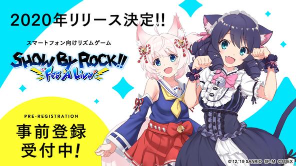 放送 2020 アニメ テレビ bl