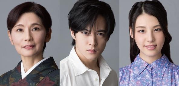 (左から)斉藤とも子、上遠野太洸、相楽伊織