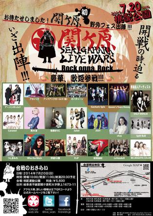 アプガ、後藤まりこ、LoVendoЯ出演フェスが熱い