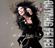 欧陽菲菲、約10年ぶりのシングルを大黒摩季がサポート