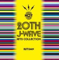 J-WAVE開局20年を振り返る究極のコンピ第2弾、いよいよ発売!