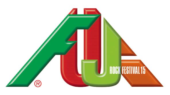 「フジロック」出演アーティスト第9弾発表で一挙17組の出演決定