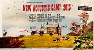 「New Acoustic Camp 2015」新たに6組の出演アーティストを発表