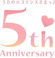 「うたの☆プリンスさまっ♪」総勢11人のアイドルが参加する「Shining All Star CD2」がリリース