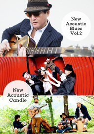 『New Acoustic Camp 2015』に内田勘太郎、JOHNSONS MOTORCARが出演決定
