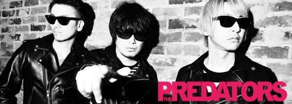 ついに再始動! THE PREDATORSのアルバム&9/23スタートのツアーを見逃すな!