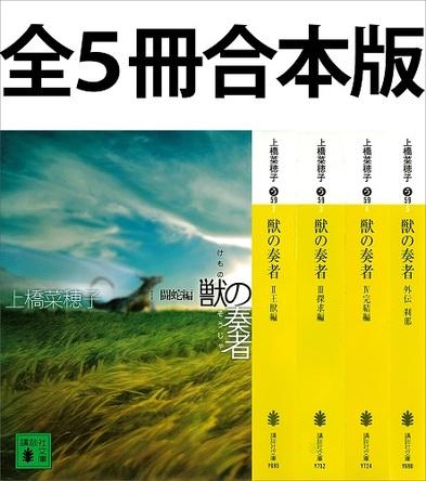 夏休みの終わりに読みたい、おすすめのファンタジー小説3選