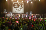 松崎しげる主催イベント「黒フェス~白黒歌合戦~」が大盛況のうちに幕
