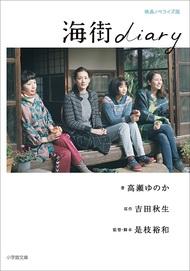 又吉直樹「火花」だけじゃない!読書の秋にふさわしい選りすぐりの3作品