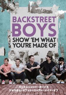 バックストリート・ボーイズ、ドキュメンタリー作品のDVDが12月16日に発売決定