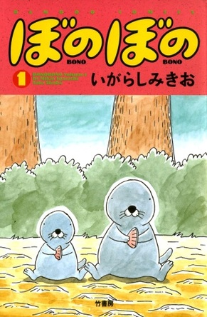 ほっこりリラックス。読めば癒される漫画5選