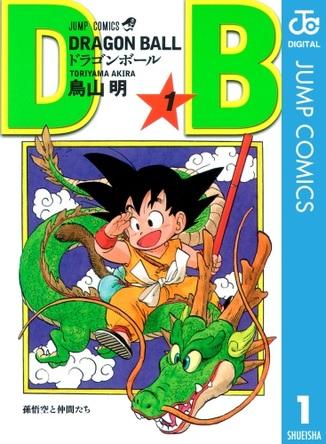 これは読まなきゃ!定番少年漫画5選