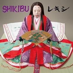 レキシ初シングル「SHIKIBU」ジャケット画像
