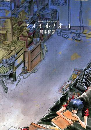 熱血漫画家!島本和彦のおすすめ漫画