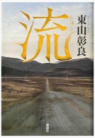 【電子書籍】いま読むべき、おすすめのミステリ小説ランキング