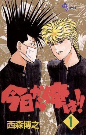 青春時代をもう一度!アラサー男子に送る☆青春漫画5選!