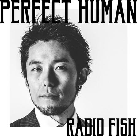各主要音楽配信サイトで軒並み上位にランクインしているRADIO FISH「PERFECT HUMAN」 (C)YOSHIMOTO CREATIVE AGENCY CO.,LTD.