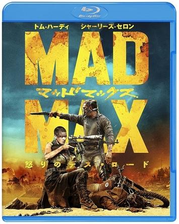 第88回アカデミー賞最多6部門を受賞『マッドマックス 怒りのデス・ロード』