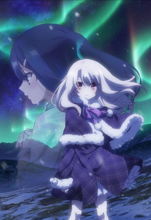 2016年夏放送開始、TVアニメ『Fate/kaleid liner プリズマ☆イリヤ ドライ!!』ティザービジュアル&PV第1弾公開