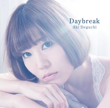 元SKE48の歌姫・出口陽のソロ初メジャー盤がハイレゾ化、GWにイベントも