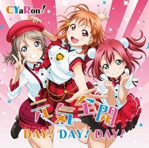 「ラブライブ!サンシャイン!!」ユニット・CYaRon!がオリコン週間6位獲得