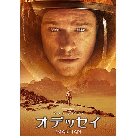 【映画ランキング】「オデッセイ」「スター・ウォーズ/フォースの覚醒」が安定のワンツー