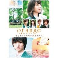 【映画ランキング】「orange -オレンジ-」強し、ついに5週連続第1位を獲得!