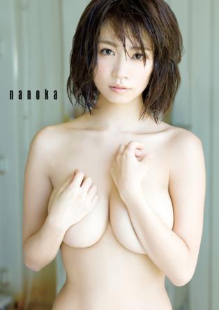 菜乃花ファースト写真集『nanoka』 (C)WANIBOOKS CO.,LTD
