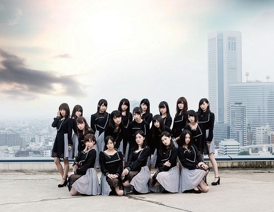 オリコン初登場1位を記録したSKE48の20thシングル「金の愛、銀の愛」