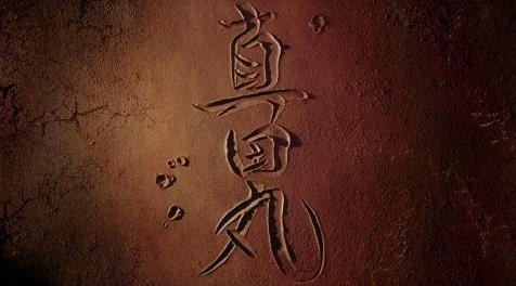 【ドラマランキング】「真田丸」が久々に首位返り咲き!