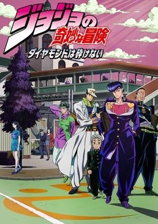【アニメランキング】「ジョジョの奇妙な冒険 ダイヤモンドは砕けない」が首位!
