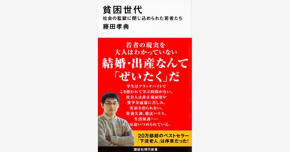 【ヤバすぎる背景】日本の貧困問題・貧困事情はなぜ表面化しないのか?