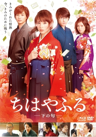 広瀬すず主演『ちはやふる』が2作連続BD映画部門首位獲得