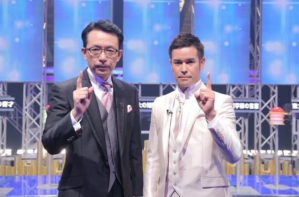 最強の頭脳 日本一決定戦! 頭脳王』左から:福澤朗、ラルフ鈴木 ...