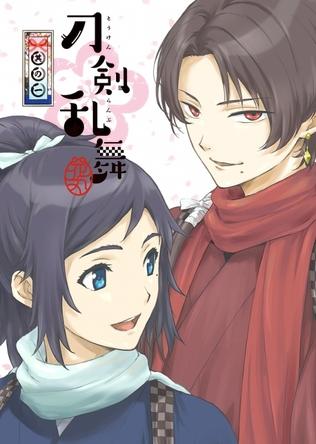 TVアニメ「刀剣乱舞-花丸-」第1巻DVD・BDがともに部門首位獲得、総合では「おそ松さん」以来の同時TOP3入り
