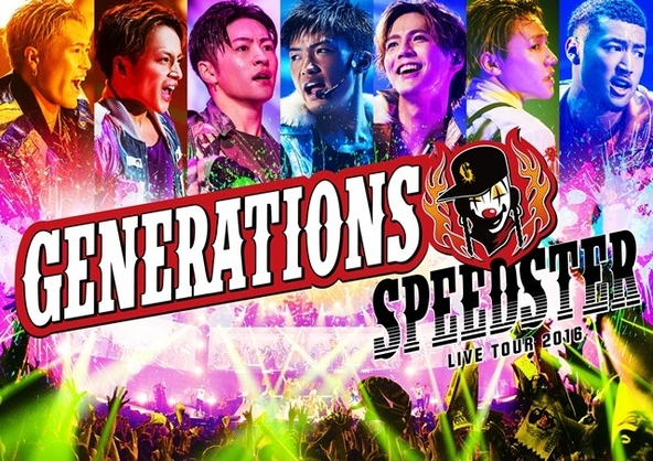 オリコン週間BD&DVDランキングでにそれぞれ総合TOP3入りを果たした、GENERATIONS from EXILE TRIBEのライブDVD&Blu-ray「GENERATIONS LIVE TOUR 2016 SPEEDSTER」(rhythm zone/昨年12月28日発売)