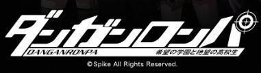 楠本桃子のゲームコラムvol.28 絶望の学級裁判をハイスピードに駆け抜けろ! 『ダンガンロンパ』 (c)※公式サイトより引用