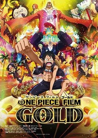 【アニメランキング】  まだまだ続く!「ONE PIECE FILM GOLD」が3週連続第1位!!