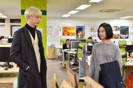 私たちは何に縛られていたの?吉高由里子主演「東京タラレバ娘」第10話(最終回)レビュー