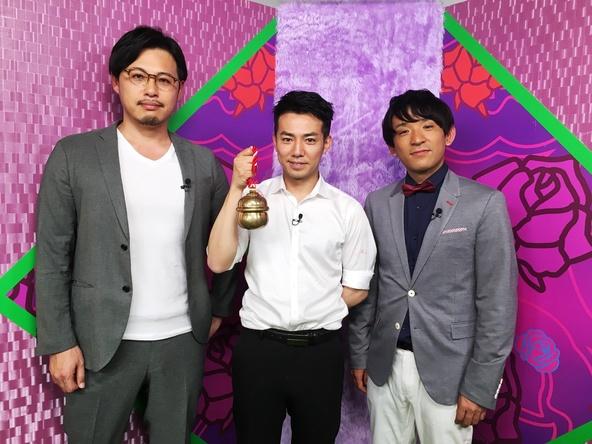 『妄想マンデー』綾部祐二(ピース)、アルコ&ピース(酒井健太、平子祐希) (c)AbemaTV