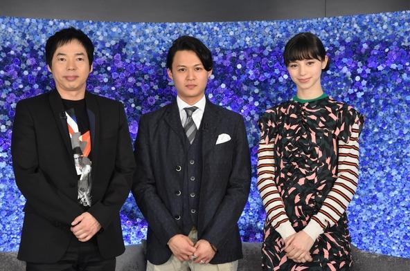 『アナザースカイ』左から:花田優一、今田耕司、中条あやみ (c)NTV