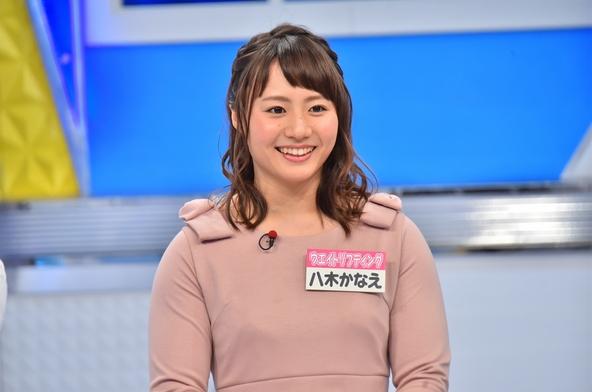 『ナカイの窓』八木かなえ (c)NTV