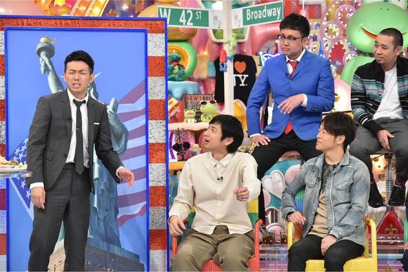 『アメトーーク!』 さよなら綾部 (c)テレビ朝日