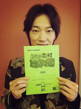 4月22日放送『天才!志村どうぶつ園』に出演する、綾野剛