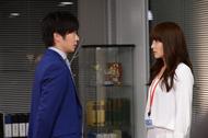 「もう落ちてるってことじゃないの?」田中圭が熱い!高梨臨主演『恋がヘタでも生きてます』第2話レビュー
