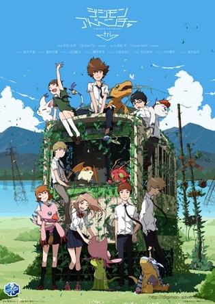 第5章「共生」も待機中、あの「デジモン」から6年…劇場版アニメ『デジモンアドベンチャー tri.』が面白い!