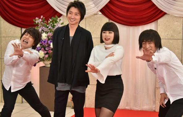 『ぐるぐるナインティナイン』藤原竜也、ブルゾンちえみ、そしてwith B!? (c)NTV