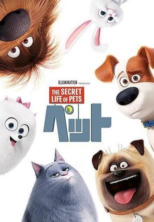 【アニメランキング】またまた「ペット」が首位獲得、可愛いペット達の大冒険が根強い人気