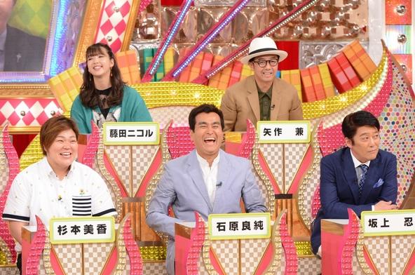 『有吉ゼミ』上段左から:藤田ニコル、矢作兼、下段左から:杉本美香、石原良純、坂上忍 (c)NTV